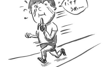 古宇利島マジックアワーマラソンに参加したよ